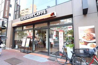 エクセルシオールカフェ日暮里店の画像1