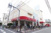 Olympic(オリンピック) 三ノ輪店