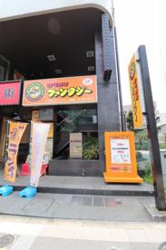 カラオケファンタジー とうきょうスカイツリー駅前店の画像1