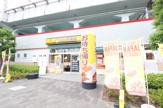 カレーハウスCoCo壱番屋 荒川区南千住駅前店