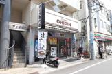 キッチンオリジン 東向島駅前店