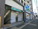 高田(神奈川県)