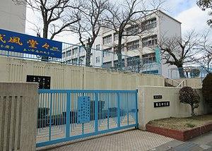 鵯台中学校の画像1