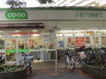 コープ戸山店