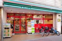 まいばすけっと 西早稲田3丁目店
