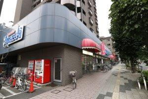 スーパーヤマザキ東久留米西口店の画像1
