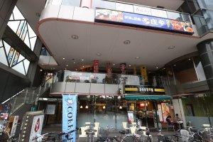 ドトールコーヒー東久留米西口店の画像1