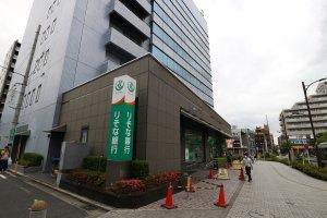 りそな銀行 東久留米支店の画像1