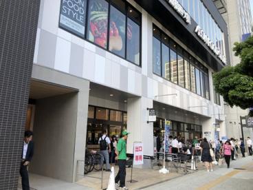 イオンフードスタイル 四ツ橋店の画像1