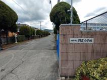 福岡市立野芥小学校