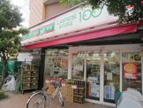 ローソン100円広台太田町店