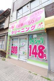 株式会社大滝森下店の画像1
