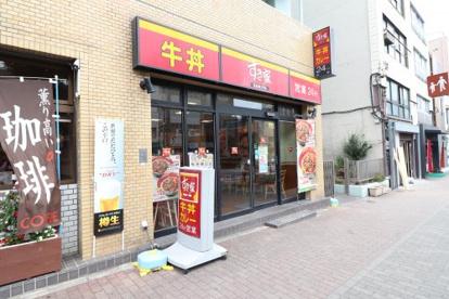 すき家 とうきょうスカイツリー駅前店(旧業平橋店)の画像1