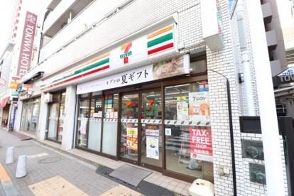 セブンイレブン 日暮里駅北店の画像1