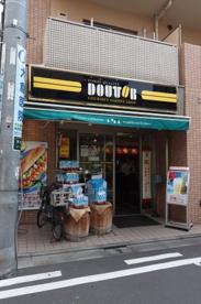 ドトールコーヒーショップ 東向島店の画像1