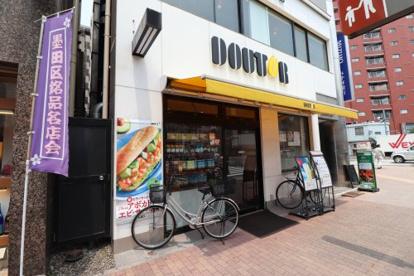 ドトールコーヒーショップ 本所吾妻橋店の画像1
