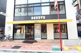 ドトールコーヒーショップ 鴬谷北口店