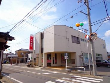 大光銀行小須戸支店の画像1