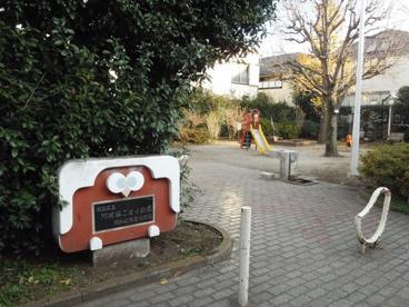 阿佐谷ことり公園の画像1