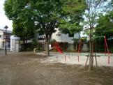 本天沼東公園