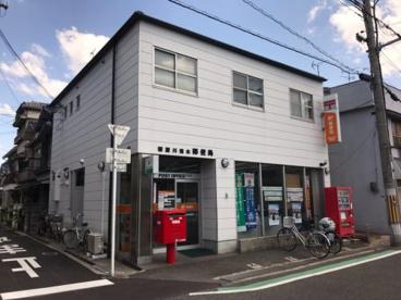 寝屋川清水郵便局の画像1