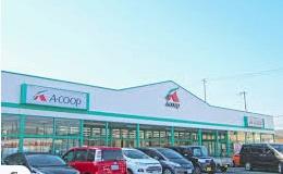 エーコープ高浜店の画像1