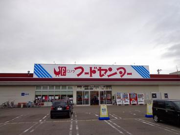 にいつフードセンター小須戸店の画像1