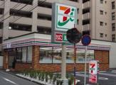 セブンイレブン 横浜鶴見中央4丁目店