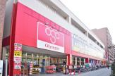 Olympic(オリンピック) 鶴見中央店