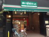 まいばすけっと 鶴見中央5丁目店