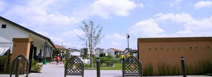 成田西ふれあい農業公園の画像1