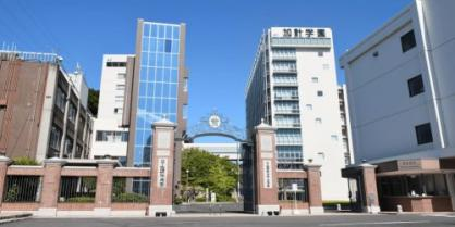 私立岡山理科大学の画像1