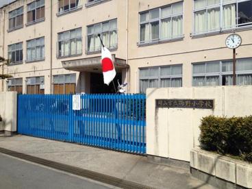 岡山市立御野小学校の画像1