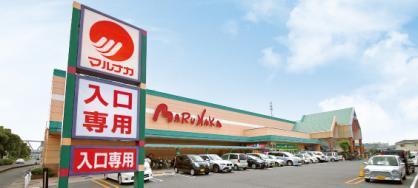 山陽マルナカ 中井町店の画像1