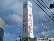 中国銀行法界院支店