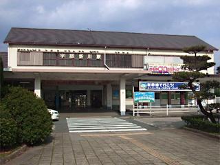 宇部新川駅の画像1