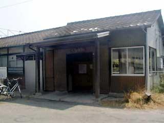 妻崎駅の画像1