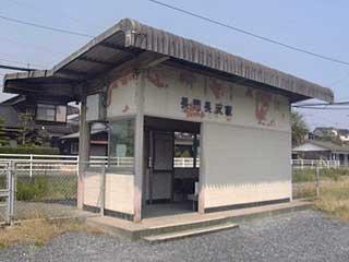 長門長沢駅の画像1
