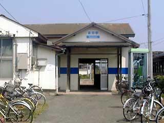 雀田駅の画像1