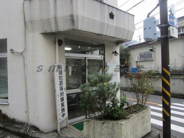 栗田谷交番の画像1