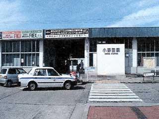 小野田駅の画像1