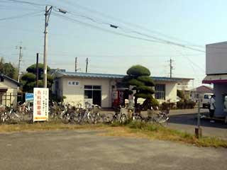 丸尾駅の画像1