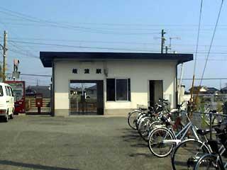 岐波駅の画像1