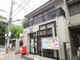 京都本派本願寺郵便局