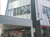 三菱UFJ銀行伏見支店