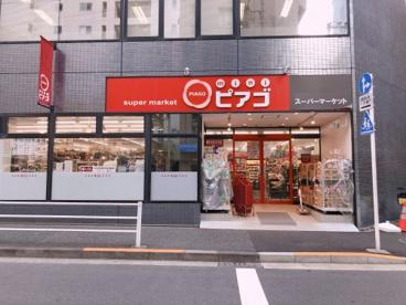 miniピアゴ 入船1丁目店の画像2