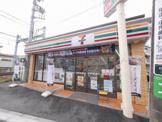 セブンイレブン横浜杉田3丁目店