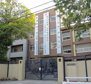 大阪教育大学附属天王寺中学校の画像1