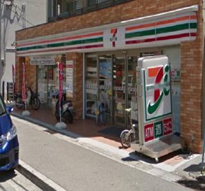 セブンイレブン 神戸御影石町2丁目店の画像1