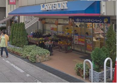 ローソン 神戸田中町二丁目店の画像1